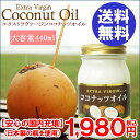Coconut_oil_n