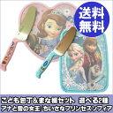 Disney_child_knife