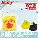 Duck_bath_as