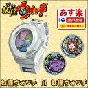 Ghost_watch_dx