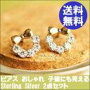 Sterling_silver_2set