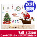Sticker_christmas