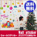 Wall_sticker_xmas2