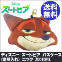 ディズニー ズートピア パスケース(定期入れ) ニック ZO...