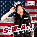 SWAT 帽子 キャップ ハロウィン スワット キャップ ヘルメット(帽子) コスプレ ハロウ