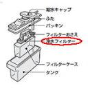 【在庫あり・即納品】【メール便発送も可能】 SHARP純正パーツ 冷蔵庫用 浄水フィルター 2013370070 シャープ 【RCP】 05P27May16