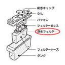 【在庫あり・即納品】【メール便発送も可能】 SHARP純正パーツ 冷蔵庫用 浄水フィルター 2013370086 シャープ 【RCP】 05P27May16