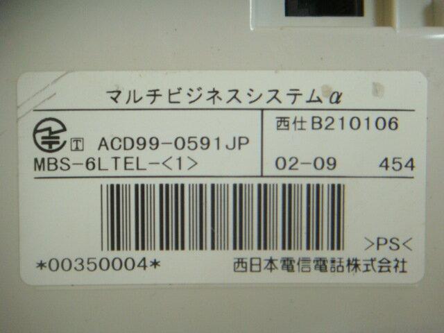【中古】NTT RX2用 MBS-6LTEL-...の紹介画像3