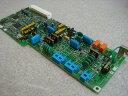 【中古】NEC AspireS用 IP1D-4COIU-S1 4回線アナログ基板【ビジネスホン 業務用 電話機 本体】