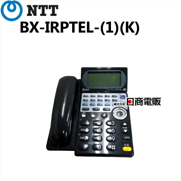 【中古】NTT BX用 BX-IRPTEL-(1)(K)ISDN用留守番停電電話機【ビジネスホン 業務用 電話機 本体】