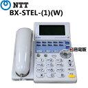 【中古】NTT αBX用BX-STEL-(1)(W)スター標準電話機【ビジネスホン 業務用 電話機 本体】