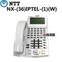 【中古】NX-(36)IPTEL-(1)(W) NTT NX 36ボタンIP電話機【ビジネスホン 業務用 電話機 本体】