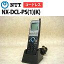 【中古】NTT NX用 NX-DCL-PS(1)(K) デジタルコードレス電話機【ビジネスホン 業務用 電話機 本体 子機】