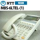 【中古】NTT RX2用 MBS-6LTEL-(1) 6ボタンバス用標準電話機【中古ビジネスホン 業務用電話機 中古ビジネスフォン】