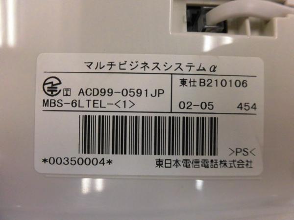【中古】MBS-6LTEL-(1)NTT αR...の紹介画像3