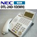 【中古】NEC AspireX DTL-24D-1D(WH) 24ボタンデジタル多機能電話機 シンプル おしゃれ【ビジネスホン 業務用 電話機 本体】