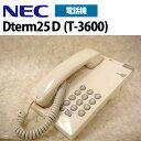 【中古】T-3600電話機(SW) NEC Dterm25D 単体電話機 シンプル【ビジネスホン 業務用 電話機 本体】