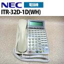 【中古】ITR-32D-1D(WH) NEC Aspire IPterm85 32ボタンIPTEL(WH) アダプタ無【ビジネスホン 業務用 電話機 本体】
