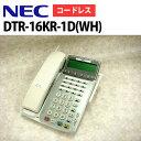 【中古】DTR-16KR-1D(WH) NEC Aspire Dterm85 16ボタン漢字表示 カールコードレス(WH)【ビジネスホン 業務用 電話機 本体 子機】