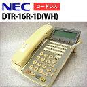 【中古】DTR-16R-1D(WH) NEC Aspire ...