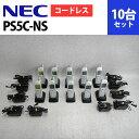 【中古】PS5C-NS 10台 NEC CARRITY-NS コードレス構内PHS【ビジネスホン 業