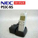 【中古】PS5C-NS NEC CARRITY-NS コードレス構内PHS【中古ビジネスホン 業務用電話機 中古ビジネスフォン】