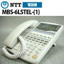【中古】NTT RX2用 MBS-6LSTEL-(1) 6ボタンスター用標準電話機【中古ビジネスホン 業務用電話機 中古ビジネスフォン】