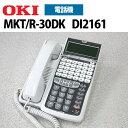【中古】MKT/R-30DK 沖 OKI DI2161 IPstage 30表示付電話機【ビジネスホン 業務用 電話機 本体】