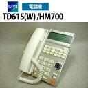 【中古】saxa/サクサ HM700用 TD615(W) 18ボタン多機能電話機【中古ビジネスホン 業務用電話機 中古ビジネスフォン】