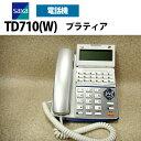 【中古】 TD710(W) saxa/サクサ PLATIA 多機能電話機【ビジネスホン 業務用 電話機 本体】