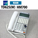 【中古】saxa/サクサ HM700用 TD625(W) 30ボタン多機能電話機【ビジネスホン 業務用 電話機 本体】