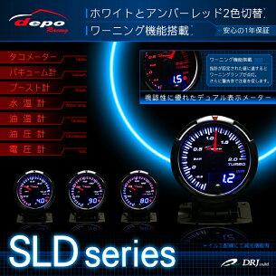 Deporacing デポレーシング メーター シリーズ タコメーター プロスポー