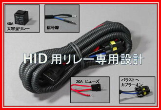 HID 릴레이 키트 연결 선택 HB3, HB4 전용 12V 35W