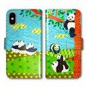 COMOデザイン 手帳型ケース SO-02J SO-01J SO-04H SO-03H SO-02H SO-01H SC-02H SH-04H SOV34 SOV33 SHV34 スマホケース カバー パンダの午後 可愛い イラスト デザイン セレクトショップ