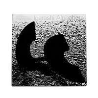 【-10/29 09:59 店内全品ポイント+10倍】Book/五十嵐威暢/Igarashi Alphabets