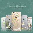 iPhone ケース カバー iphone6sケース iPhone6sPlusケース iphone6ケース iphone6 plusケース iphone5sケース ipod touchケース ipod nanoケース 第4世代 第5世代 第6世代 スマホケース アイフォンケース アイフォン6ケース アイポッド 全機種対応