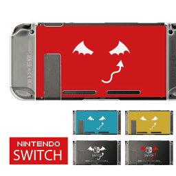 【デビル】ニンテンドースイッチ 本体 ケース ニンテンドースイッチカバー Nintendo Switch カバー コントローラーケース シール と一緒に 傷 汚れ 防止