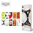 【ボールデザイン】スマホケース ハード 全機種対応 ハードケース スマートフォン ケース iphone6sケース iphoneSE アイフォン6ケース エクスペリア xperia アクオスフォン アロウズ Galaxy Nexus DIGNO ZenFone SIMフリー スマホ AQUOS PHONE ARROWS [10P18Jun16]