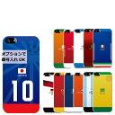 スマホケース スマホ カバー iPhone6ケース iPhone6 iPhone5s iPho...