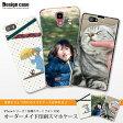 【オーダメイドオリジナル】スマホケース ケース 携帯ケース カバー iPhone6sケース iphone5 SEケース xperia エクスペリア SIMフリー Y!mobile 全機種対応 [02P27May16]
