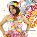 フラダンス衣装★JB45190 レイ3点セット | フラ 衣装 フラダンス 衣装 フラ用品 フラダン