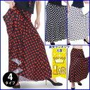 フラメンコ 衣装 □■BF3838 ...