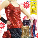 スパンコール 衣装 ダンス衣装 フロント スパンコールキャミ ☆IA0128M0129L タンクト