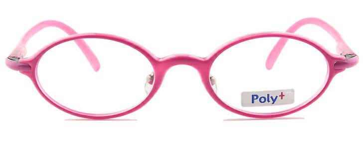 キッズメガネ 超弾性メガネ伊達メガネ 眼鏡 めがね 【送料無料】★クリアピンク★p3503j-kpk-r898