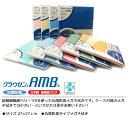 クラウゼンAMB27 抗菌防臭タイプ メガネ拭き ドットクリーン パール社製