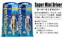 Minidriver