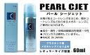 Pearlcjet