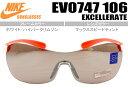 Ev0747-106-nks018a