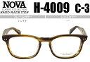 ノヴァ 【NOVA】 ウェリントン メガネ 眼鏡 新品 送料無料 クラシック★ハバナ★H-4009 C.3 nov004