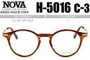 ショッピング送料込 ノヴァ NOVA H-5016 c.3 ハバナ/ゴールド ボストン メガネ 眼鏡 老眼鏡 遠近両用 伊達 新品 送料無料 nov022